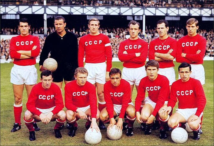 URSS 1966